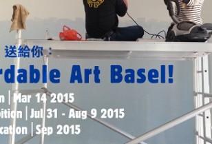 実力派アーティスト達による美術展覧会を九龍で開催