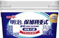明治が華南で「牛乳、ヨーグルト」の販売開始!