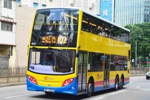 城巴 City Bus Citybus Limited