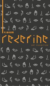 JOY MEDIA主催の展示館ポスター REDEFINE
