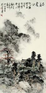 中国水彩画の神の展覧会