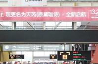 広州で「国際美博会」が開催