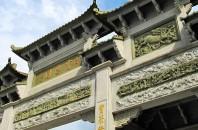 芸術・自然が集まる静かな庭園「宝墨園」広州市番禺区