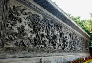 宝墨園の壁