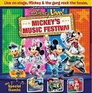 ディズニーのミッキーマウスと仲間たちのミュージックフェスティバルポスター