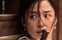 PPWおすすめ韓国映画「Assassination」