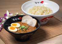 海老江のつけ麺