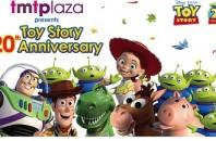 ディズニー「トイ・ストーリー20周年記念イベント開催」屯門(トゥンムン)