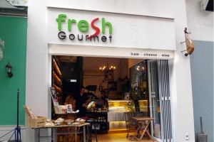 グロッサリーショップFresh Gourmet