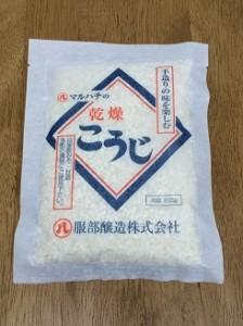 北海道産乾燥米麹