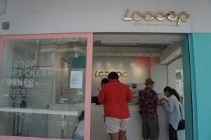 Loooop Soft Cream Corner