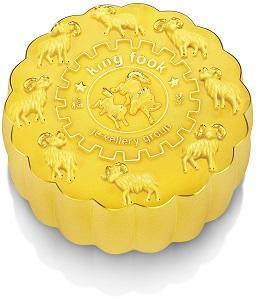 月餅を模した純金を発売