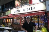 尖東(チムトン)生牡蠣とワイン「オープン・オイスター」