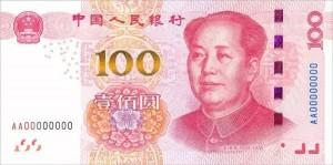 新100元札 表
