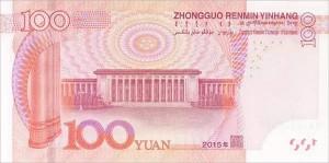 新100元札 裏