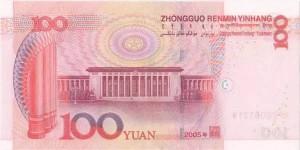 100人民元