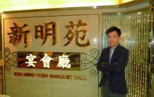 新明苑飲食グループの経営者、梁驅騰(Leung Kui Tang)さん
