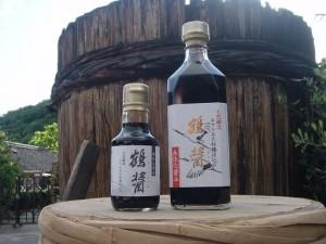 香川県小豆島ヤマロク醤油