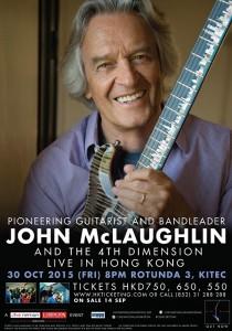 ジョン・マクラフリンの音楽ライブ