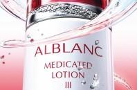 美白ブランド基本ケア化粧品ソフィーナ「アルブラン」
