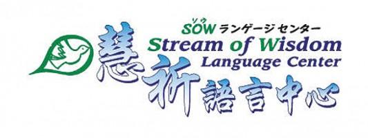 sow-533x2001.jpg