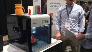 3Dテクノロジー見本市