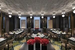 Jiang by Chef Fei