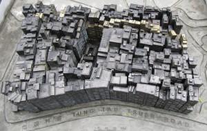 密集する九龍寨城