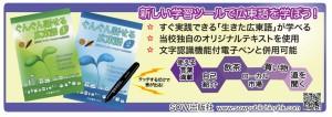 新しい学習ツールで広東語を学ぼう