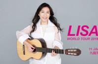 日本におけるボサノヴァの第一人者「小野リサ」香港ライブ開催