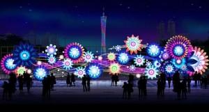 広州国際灯光節
