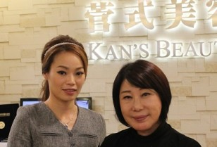 小顔になる韓国エステ「Kan's Beauty」尖沙咀・旺角・大囲