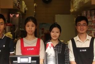 本場のテータリックが味わえる「王子拉茶」広州市天河区