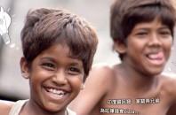 インド社会の貧困や差別問題がテーマ「THE CROW'S EGG」香港公開
