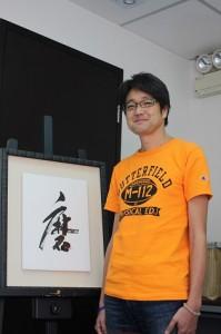 香港で起業された渡邊さん