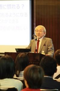 柳沢幸雄氏の教育講演会
