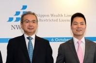 NWBが資産運用サービスを開始「Nippon Wealth Limited」尖沙咀(チムサーチョイ)