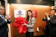 中国のメディカルグループが「銀座よしえクリニック」にオフィス設置の方向