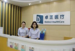 深センや広州での日本語可能な医療サービス「卓正クリニック」