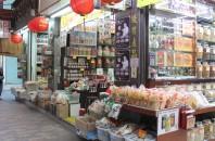Ko Shing Street2