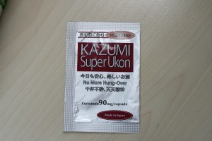 KAZUMIスーパーウコン