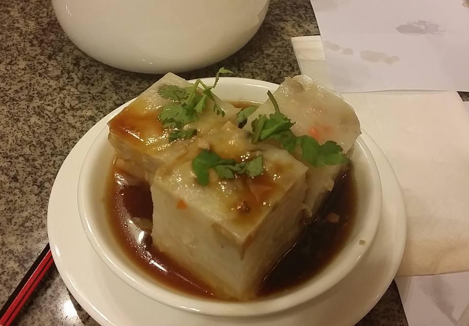 譽滿坊の大根餅