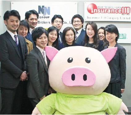 Insurance110 (インシュランス ワン・テン)のメンバー