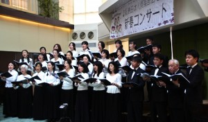 Mix choir_JC concert