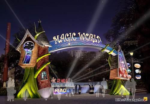 Universal Magic World
