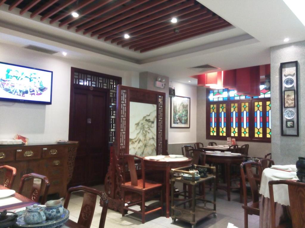 富荔茶餐廳1