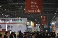 D-PES Sign & LED Expo China 2016