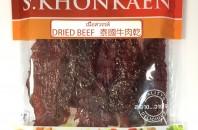 保存料なしのタイフード製品「S.Khonkaen」!SOGOやAEONで取り扱い