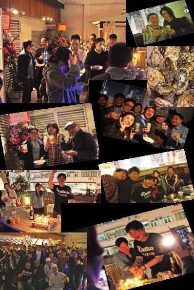 中村さんパーティー