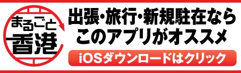 banner_IOS